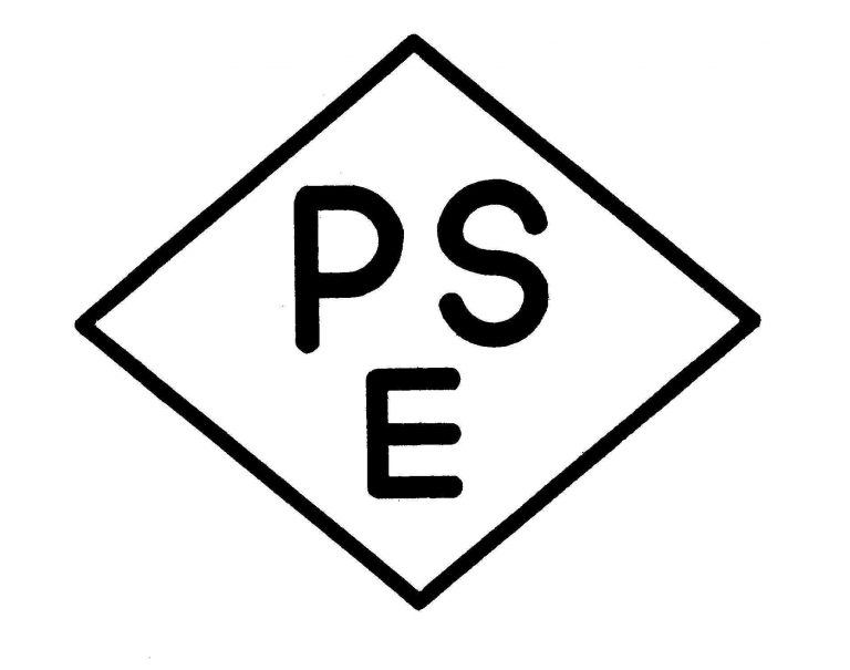 菱形PSEのマーク